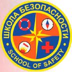Региональное общественное учреждение пожарной охраныМосковская добровольная пожарная команда «Сигнал-01»